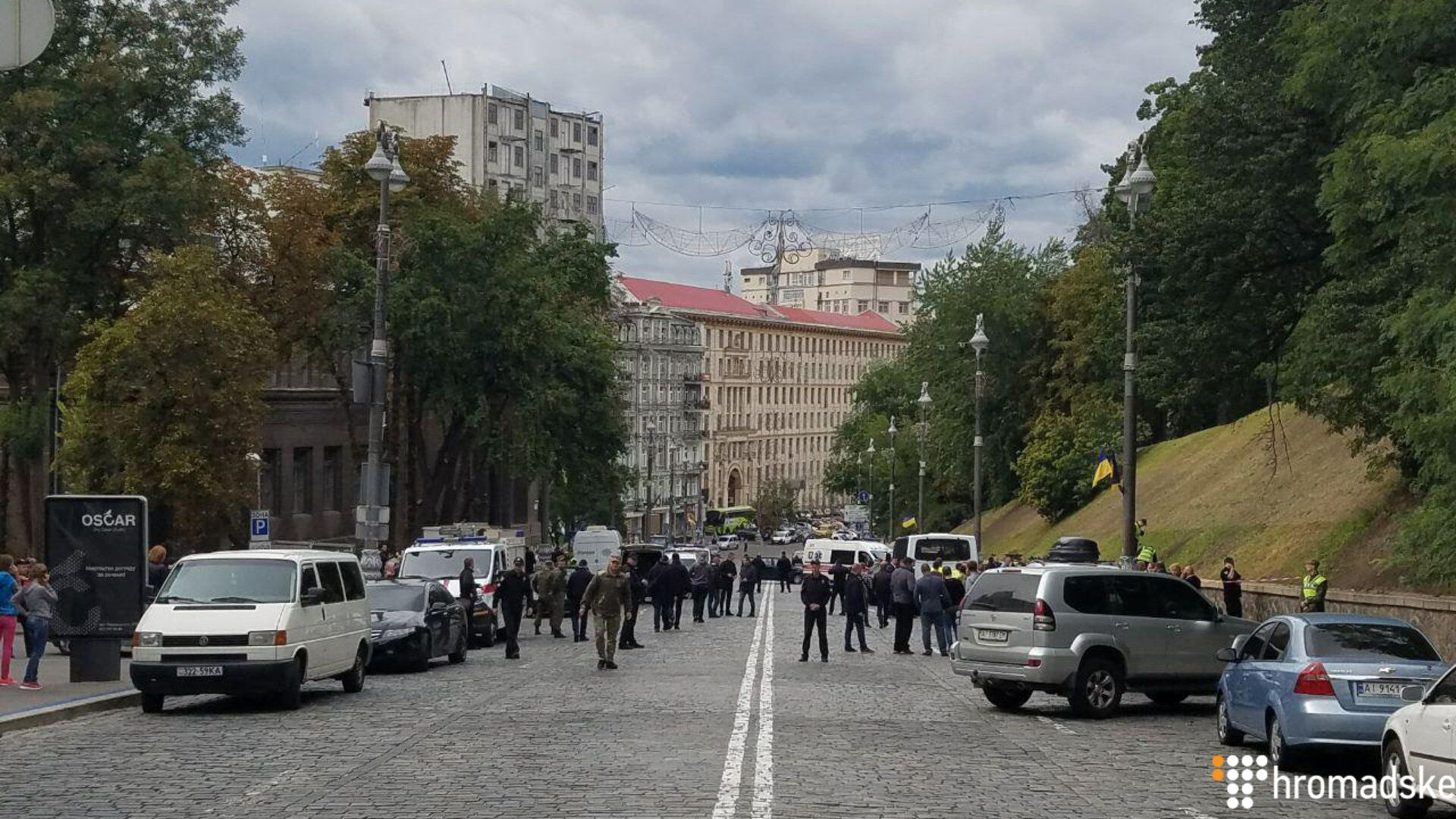 В Киеве возле Кабмина прогремел взрыв: все подробности