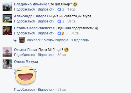 """Савченко вразила мережу """"генеральським"""" нарядом"""