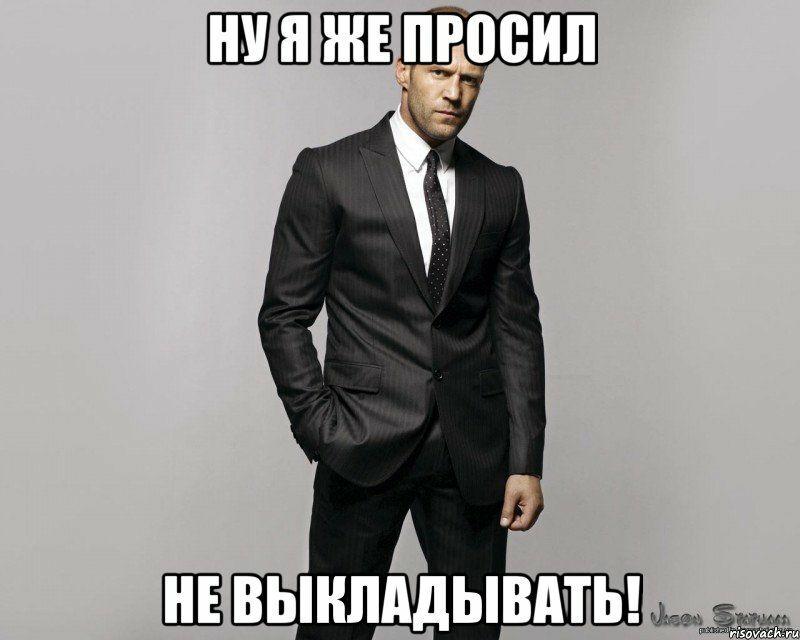 prosit-viebat-v-zhopu-russkoe