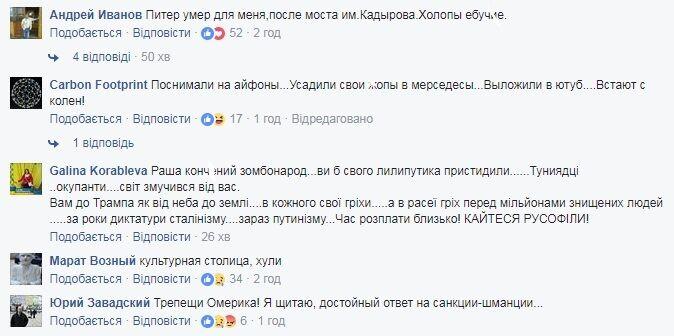Новости ульяновского района ульяновской области свежие