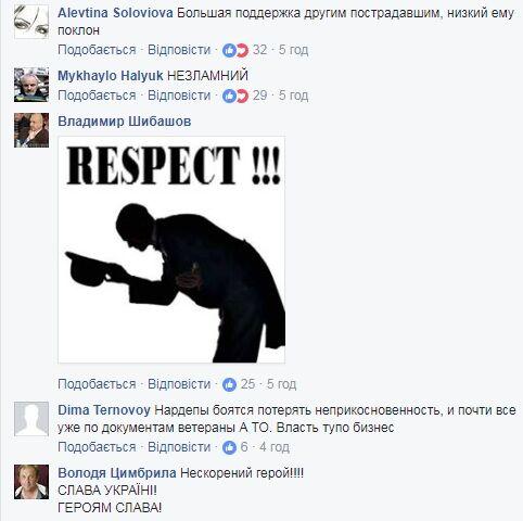 """""""Не сломать Украину"""": сеть покорило фото настоящего Героя, прошедшего войну"""