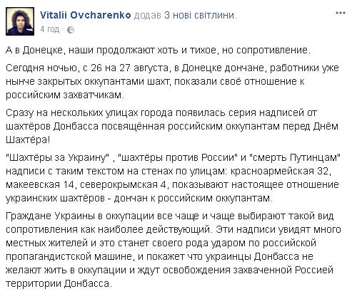 Удар по пропаганде: в Донецке показали настоящее отношение к оккупантам