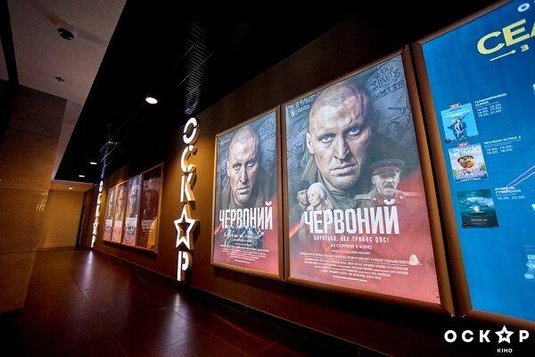 Фильм «Червоный» впервый уикенд собрал впрокате 1,5 млн  грн