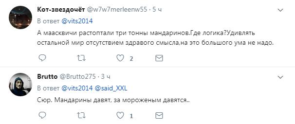"""""""Кидали, як собакам"""": росіяни влаштували тисняву через безкоштовне морозиво"""