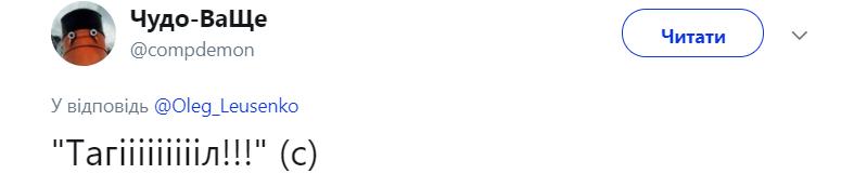 """Знову """"українська ДРГ""""? Пожежа на танковому заводі в Росії викликав ажіотаж у мережі"""