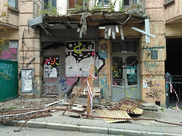 Вцентре столицы Украины висторической усадьбе обвалился балкон