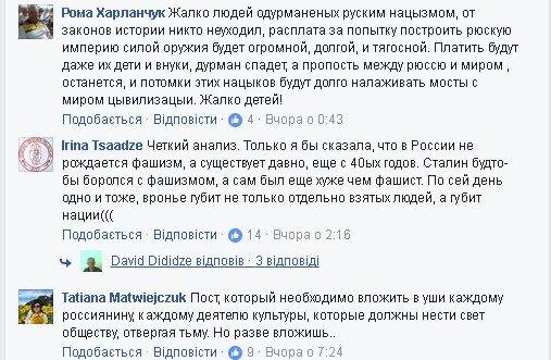 """""""Мы нация рабов"""": в России осознали, что Украина """"не вернется никогда"""""""