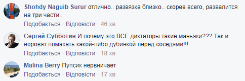 """""""Поки ви спали..."""" Йолкін висміяв черговий запуск ракети в КНДР"""