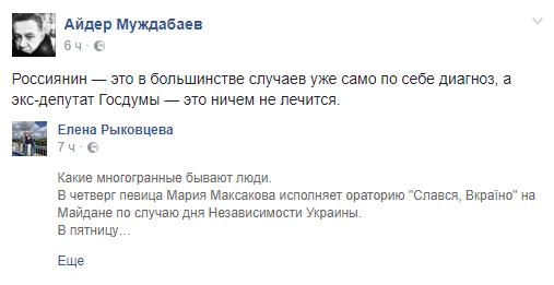 """""""Диагноз, это не лечится"""": Максакову жестко раскритиковали за интервью Малахову"""