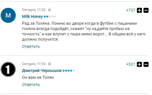 Одноклубник Ярмоленко с курьезной фамилией вызвал ажиотаж в соцсетях