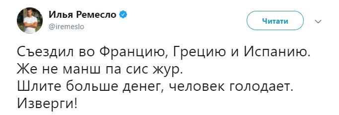 """Не хватает денег на выборы? Навальный с """"Дошираком"""" стал звездой соцсетей"""