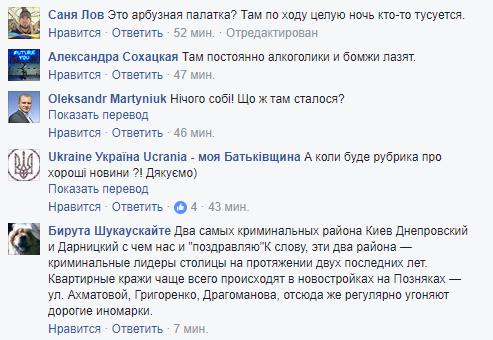 Таємнича смерть: у Києві знайшли труп чоловіка