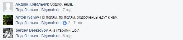 """""""Фу, яка гидота"""": мережу шокували свіжі фото українських і російських зірок"""