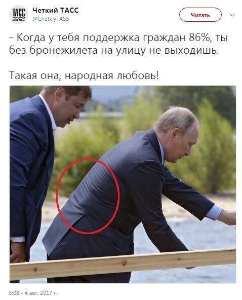 """""""Залижуть до смерті"""": соцмережу підірвало дивне фото Путіна"""