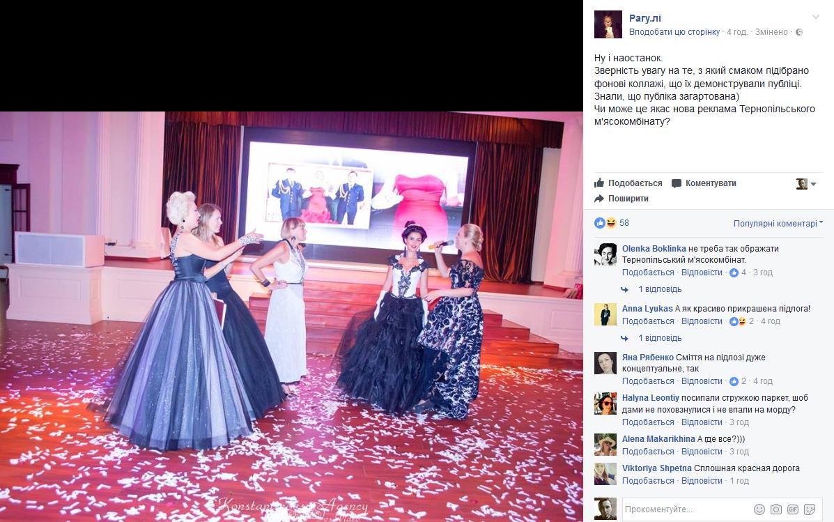 """""""Бал є бал"""": у мережі показали шахову феєрію на карнавалі в Одесі"""