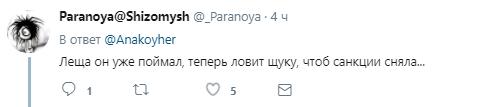 «Видно, НАТОвська була»: в мережі посміялися над Путіним, який 2 години ганяв щуку