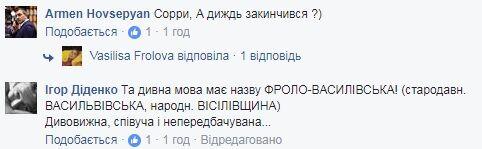 """""""Далеко від азірівки"""": відома ведуча розповіла, як вчить українську мову"""