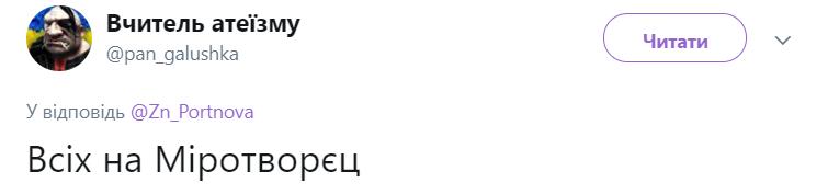"""""""Творчество душевнобольных"""": сеть поразил песенный конкурс сторонников """"Крымнаша"""""""