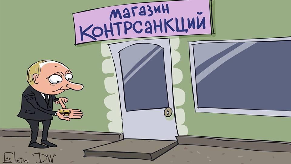 """Чим Путін відповість США: у мережі висміяли """"контрсанкції"""" Росії"""