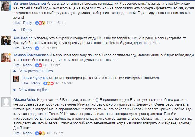 """Без лопат та озвірілих пенсіонерів: росіянам показали """"голодуючу"""" Україну"""