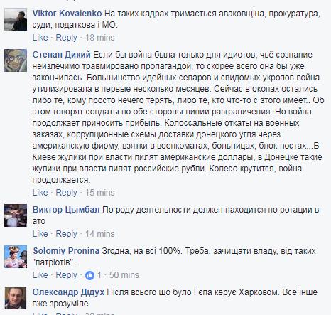 """У мережі знайшли воєнкома, що відправив 18-річну дочку на відпочинок до Криму, Росії та """"ЛНР"""""""