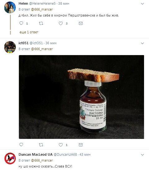 """""""Слава ЗСУ!"""" В мережу потрапили фото чергового """"вантажу 200"""" на Донбасі"""