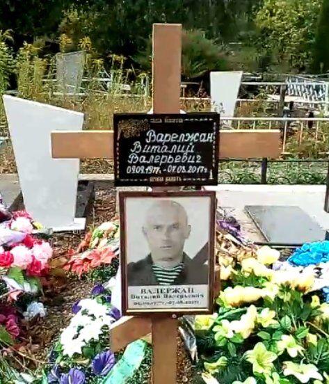 """""""Слава ВСУ!"""" В сеть попали фото очередного """"груза 200"""" на Донбассе"""