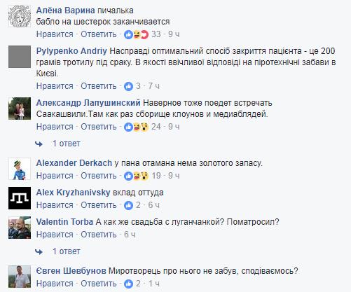 """Проект закритий слідом за """"Новоросією"""": пропагандист Філліпс зробив гучну заяву"""