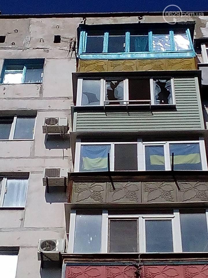 Есть погибший: в Мариуполе взорвалась квартира