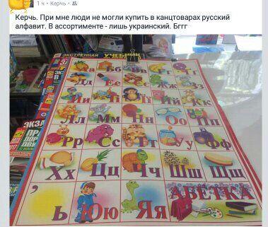 виагра купить в феодосийский городской суд