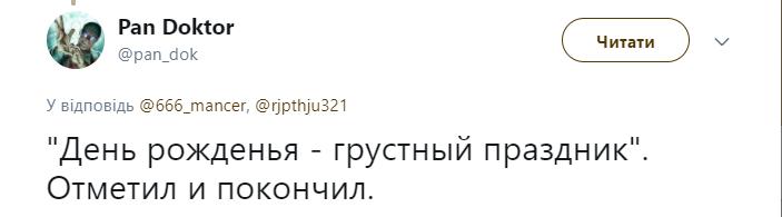 """Виявився не потрібен: у """"ЛНР"""" наклав на себе руки озброєний до зубів терорист"""