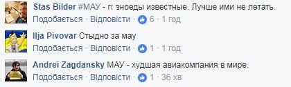 """""""Це жлобство"""": відома авіакомпанія України потрапила в новий скандал"""