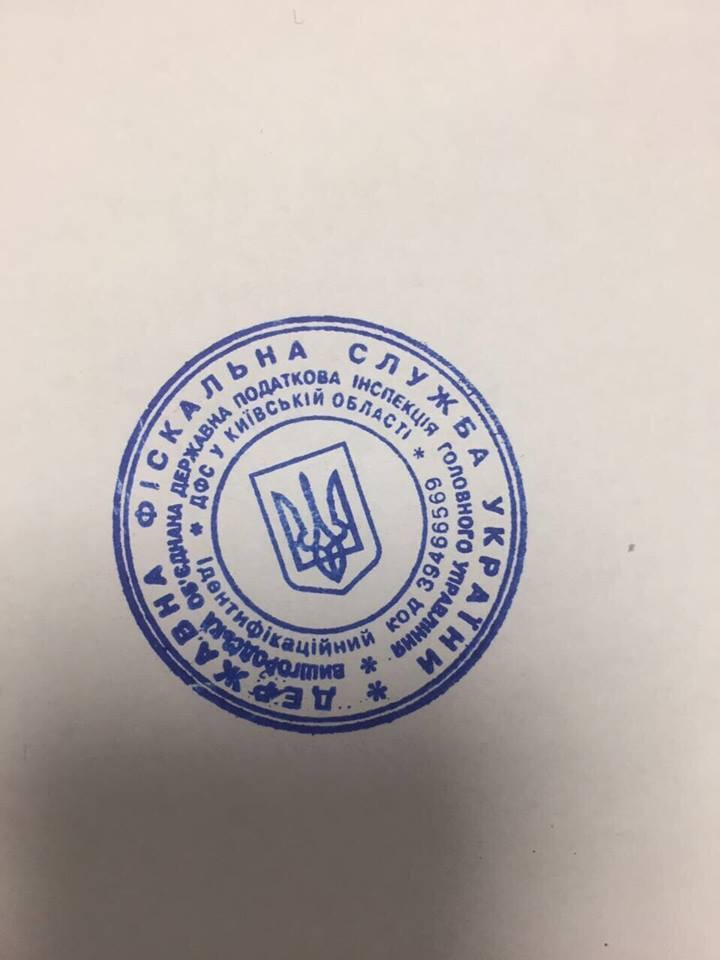 Золото, доллары и оружие: ГПУ провела обыск у экс-чиновника времен Януковича