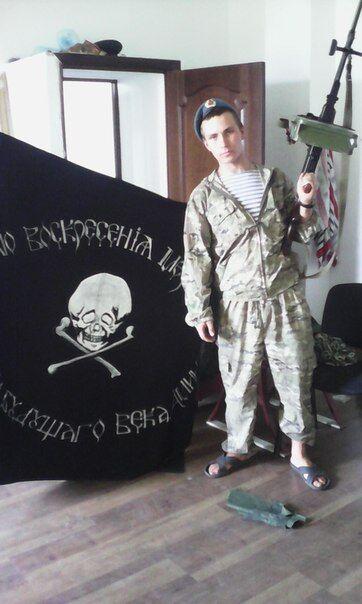"""Російський терорист в Україні став """"вантажем 200"""""""