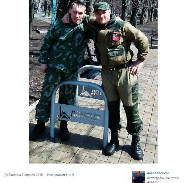 На Донбассе ликвидирован очередной российский террорист: опубликованы фото