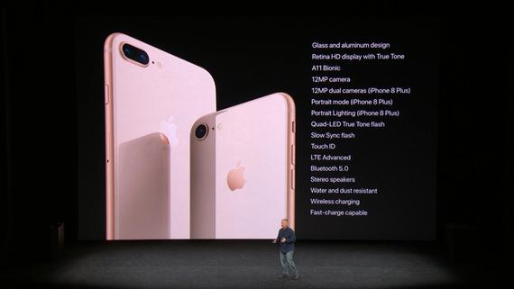 Apple презентовала iPhone 8