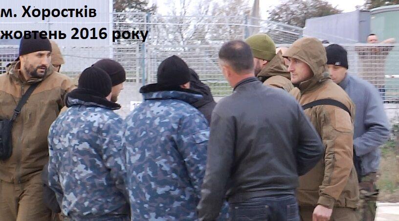 На Винничине против полиции выступили три десятка неизвестных с оружием