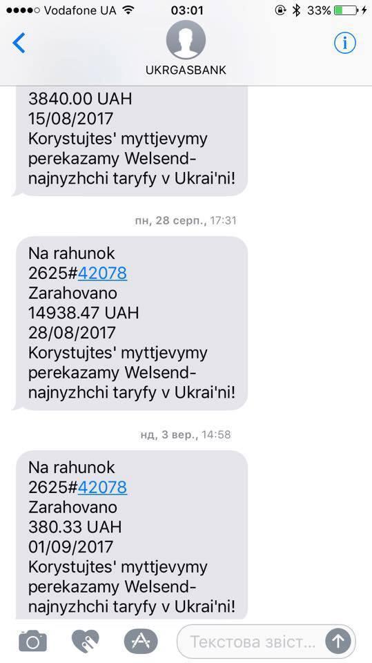 """""""Так новую Украину не построить"""": в горсовете Херсона заявили о фактах вымогательства"""