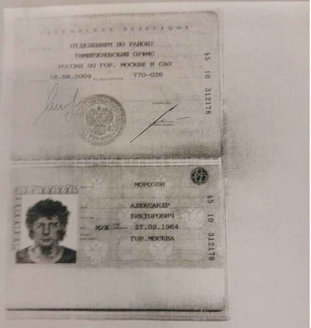 """Из Украины выдворили одного из организаторов """"Братства"""""""