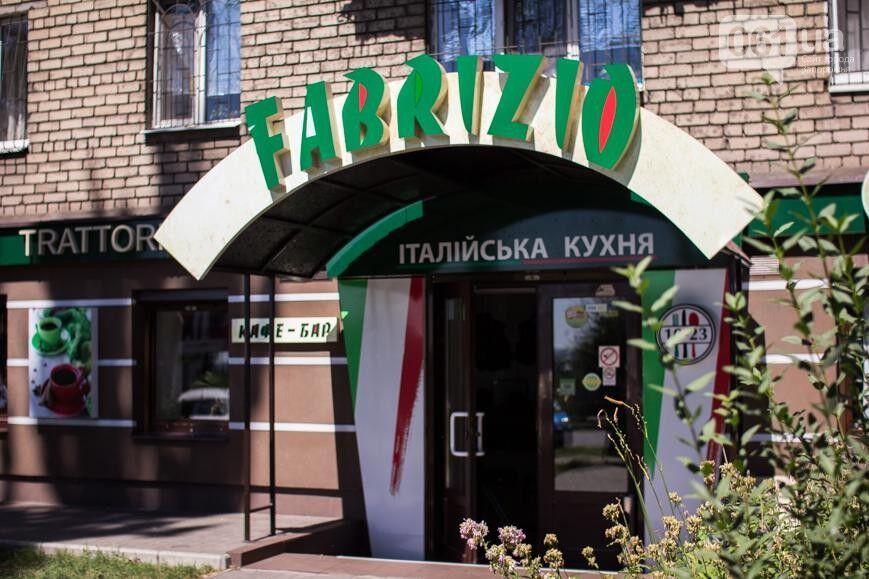Запоріжжя. Україномовне кафе Trattoria Fabrizio