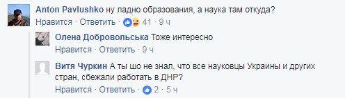 """""""Звідки там наука?"""" Мережу розсмішила хабарниця із """"міносвіти ДНР"""""""