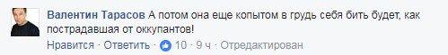 """""""Откуда там наука?"""" Сеть рассмешила взяточница из """"минобразования ДНР"""""""