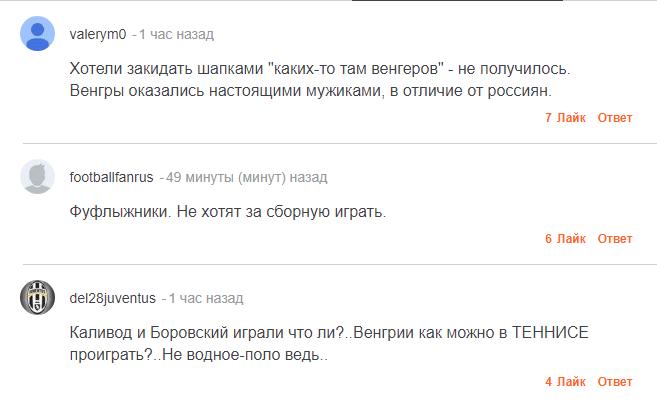 Росія зганьбилася на Кубку Девіса і вилетіла з еліти світового тенісу