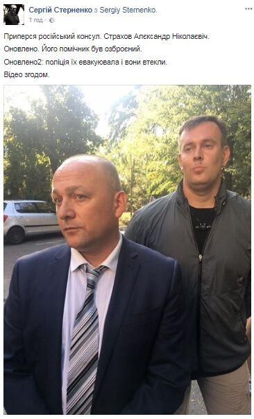 """Полиция Одесской области открыла уголовное производство из-за столкновений под Ильичевским судом в """"деле 2 мая"""" - Цензор.НЕТ 8337"""
