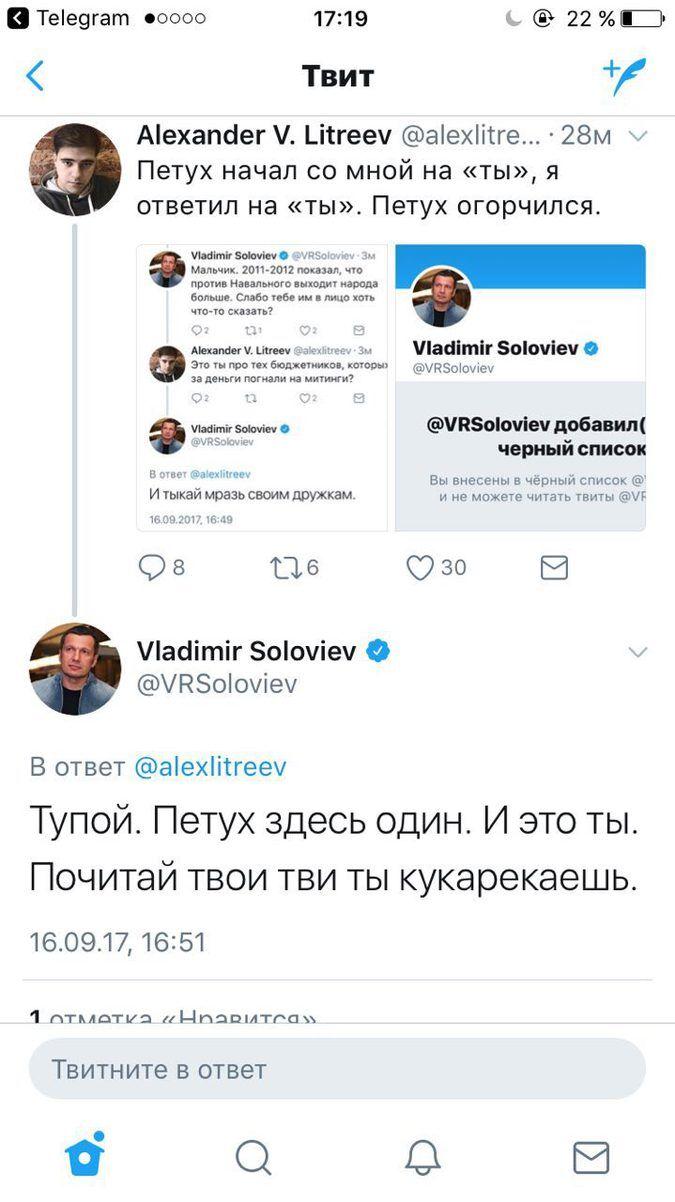 """""""Ти чого кудкудахкаєш?"""" Кремлівський топ-пропагандист вляпався в новий скандал"""