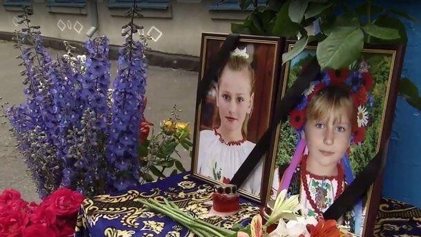 Погибшие Лиза и Лиля