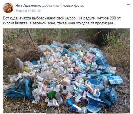 Популярная сеть уличных кофеен избавляется от мусора прямо на улицах Запорожья