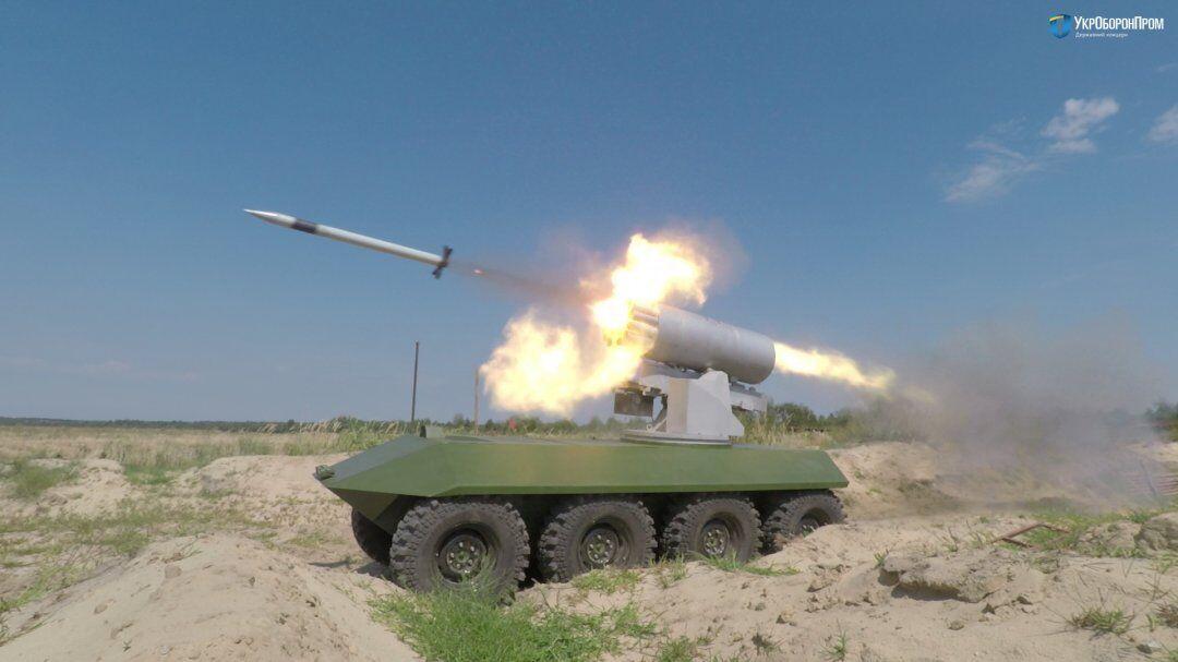 """Відповідь на виклики війни: """"Укроборонпром"""" показав нову українську зброю"""