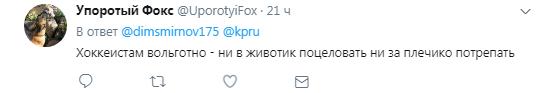 """""""Не зміг поцілувати в животик"""": Путін пообіймав хлопчика-хокеїста"""