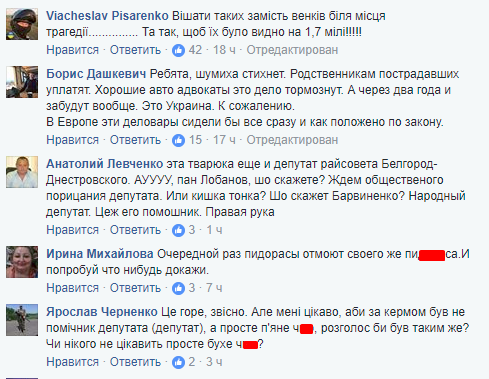 Пытаются отмазать: пьяный помощник депутата устроил смертельное ДТП на Одесщине